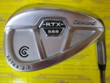 588 RTX2.0 CB TOUR SATIN