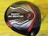 GREAT BIG BERTHA(2015)