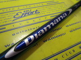 Diamana S73 Limited