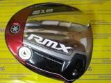 ヤマハ RMX 218