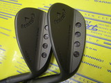 MD4 TACTICAL Wedge SET