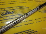 SPD EVO �W 661 for PING