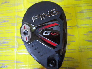ピン G410