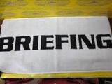 Face Towel BRF462219 White