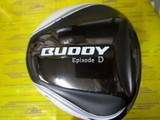 BUDDY Buddy Episode D