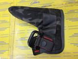 B Series Putter Cover Fidlock Multicam Black