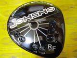 グランプリ JOHSHO RF01