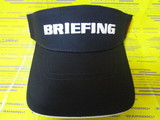 MS Basic Visor BRG193M37 Black