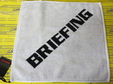 Hand Towel BRG201A21 White