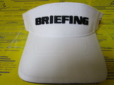 MS Basic Visor BRG201M45 White