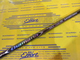 Diamana ZF50 for PING