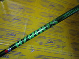 PROJECT X HZRDUS SMOKE GREEN for PING