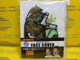 20SS 3Dマスク Tags Camo