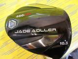 ADLLER 460-RX