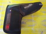 B Series Putter Cover Fidlock Woodland Camo
