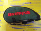 Separate Iron Cover BRG193G72 Woodland Camo