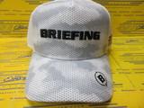 MS Digital Camo Cap BRG211M55 White