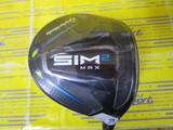 SIM2 MAX(US)