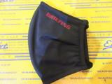 3D Washable Mask-2 Black
