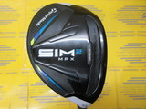 SIM2 MAX RESCUE
